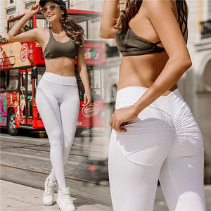 Hip Lifting Curve Accentuating Scrunch Leggings -60%OFF