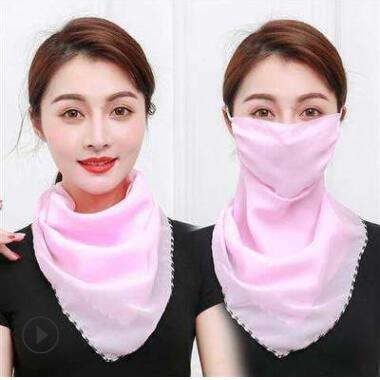 UV Protection Scarf Mask