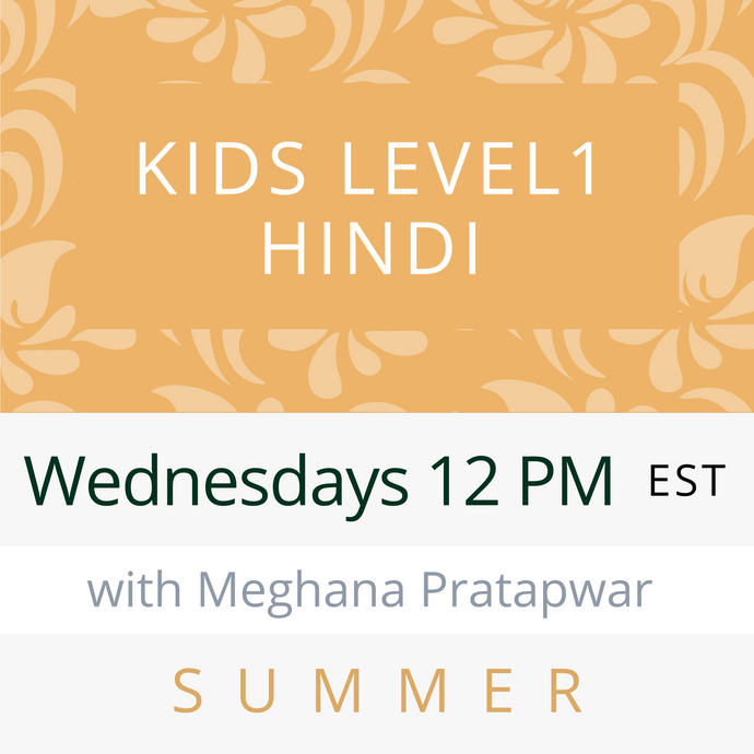 Live Gujarati Classes (Late Fall 2020)--(Level 3) Sundays 12pm EST--Riddhi Raval Teacher