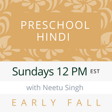 Load image into Gallery viewer, Live Gujarati Classes (Early Fall 2020)--PRE-SCHOOL Fridays 12pm EST--Krupa Ruparel Teacher