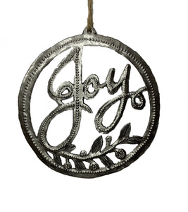 Cursive Joy Ornament