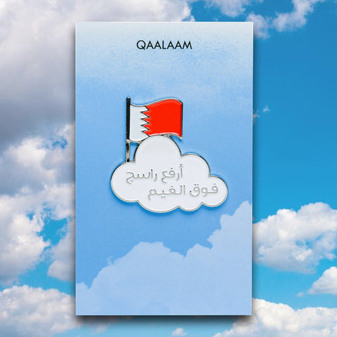 Bahrain Flag National Day Clouds