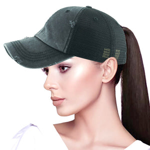 Distressed Black Mesh Ponytail Trucker Cap Vintage Black Mesh Ponytail Baseball Cap, comfy vintage cap great for a bad hair day, pull your bun or ponytail thru the back opening, keep your hair away from face while exercising, running, playing sports or just taking a walk. Perfect Birthday Gift, Mother's Day Gift, Anniversary Gift, Thank you Gift, Graduation