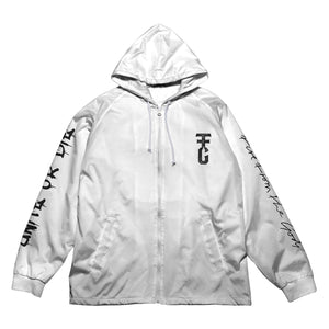 Unite or Die White Windbreaker