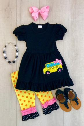 School Capri Set