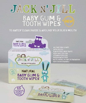 Baby Gum & Teeth Wipes (25 wipes)