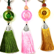 Load image into Gallery viewer, Amore Jewell Liuli Crystal Glass ~ Chinese style Liuli Keychain - 4 colors/set ~ 鑰匙圈掛飾