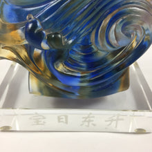 Load image into Gallery viewer, Amore Jewell Liuli Crystal Glass - Rising Sun ~ 旭日東昇