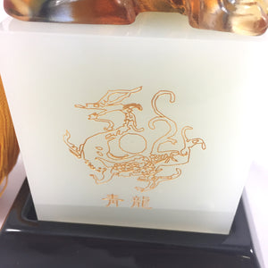 Liuli Crystal Glass - Auspicious Jade seal
