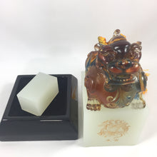 Load image into Gallery viewer, Liuli Crystal Glass - Auspicious Jade seal