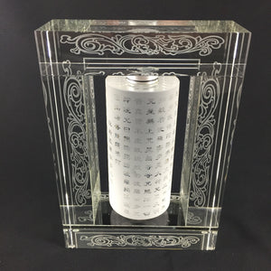 Amore Jewell Liuli Crystal Glass - The Heart of Prajna Paramita Sutra in Reel style  ornament ~ 心經轉經輪