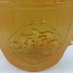 "Amore Jewell Liuli Crystal Glass - Lucky Fortune ""Bucket of gold and Ingots"" ~ 一桶金"