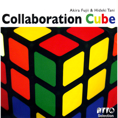 Collaboration Cube