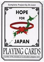 Hope for Japan Playing Cards