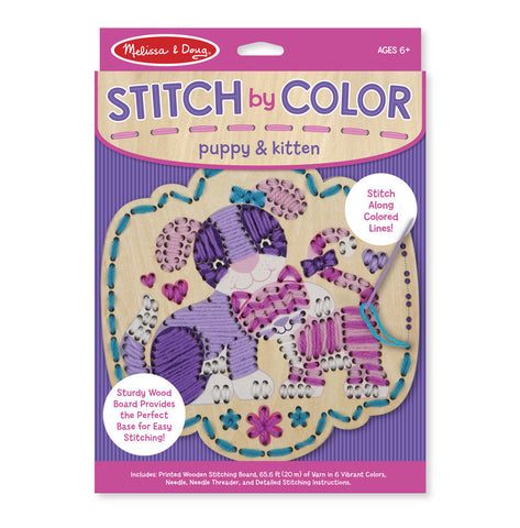 Melissa Doug Stitch by Color - Puppy & Kitten 8916
