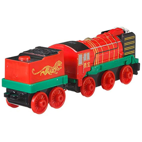Thomas & Friends TrackMaster, Yong Bao