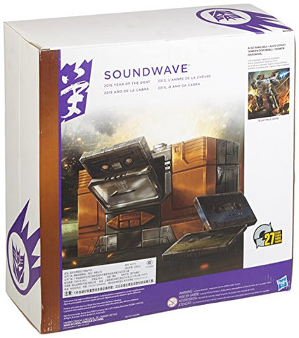 Image of Hasbro Transformers Platinum Edition Year of The Goat Exclusive Masterpiece Soundwave