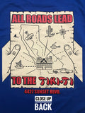 "Limited Run, less then 100 made! ""All Roads Lead To The Tiki-Ti"" T-Shirt"