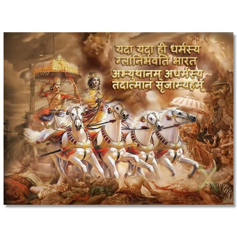 Bhagwat Geeta Wall Art Canvas Prints (18x23inch, Multicolored)