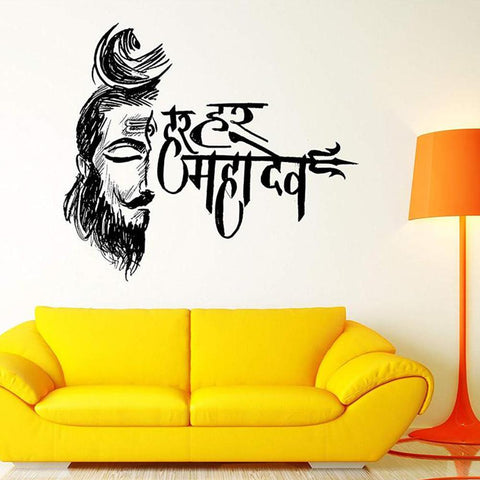 Har Har Mahadev Sticker-Lord Shiva Wall Sticker