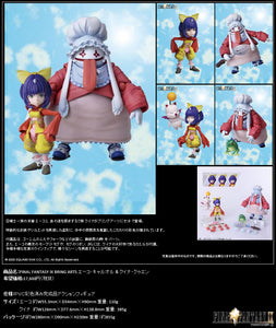 <SheetNo:80674/OrderPrice$1126> 艾可·可羅&葵娜·昆恩set=Final Fantasy IX BringArts