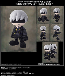 <SheetNo:80990/OrderPrice$476> 9S (NieR:Automata)=Action Doll