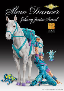 <SheetNo:81188/OrderPrice$2495> 喬尼·喬斯達·second&馬Slow Dancer Set=JOJO第7部 超像可動&超像ArtCollection (MOS限定)