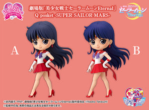 <SheetNo:51288&51289/OrderPrice各$113> 火野麗Sailor Mars=美少女戰士Eternal Q-posket景品