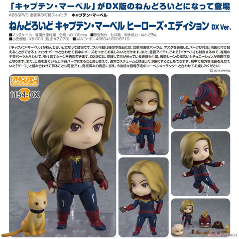 <SheetNo:60749/OrderPrice$501> No.1154DX Marvel隊長(HeroesEdition)DXVer=GS土偶