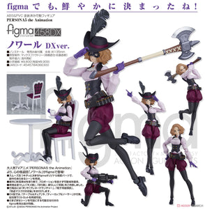 <SheetNo:60986&60987/OrderPrice$641&$815> No.458DX 奥村春Noir (DX Ver)(女神異聞錄5the Animation)=figma