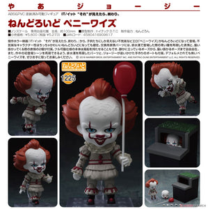 <SheetNo:60994/OrderPrice$369> No.1225 潘尼懷斯Pennywise(IT牠)=GS土偶