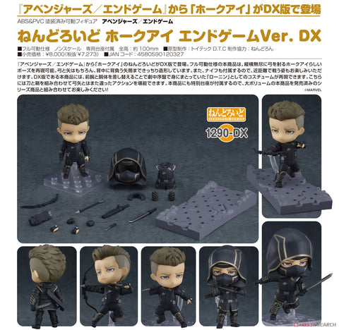 <SheetNo:61161/OrderPrice$509> No.1290DX 鷹眼Hawkeye(End GameVer.DX)=GS土偶