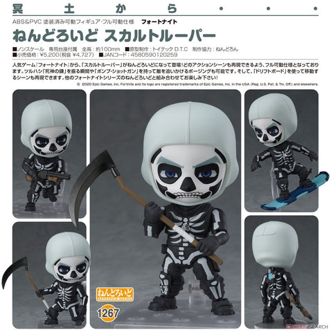 <SheetNo:61159/OrderPrice$330> No.1267 SkullTrooper(Fortnite)=GS土偶