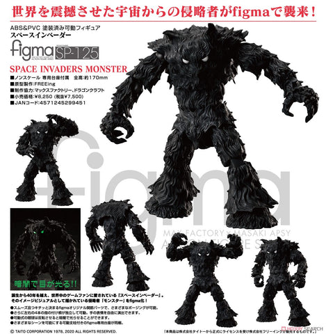 <SheetNo:61158/OrderPrice$540> No.SP-125 Space Invaders Monster=figma