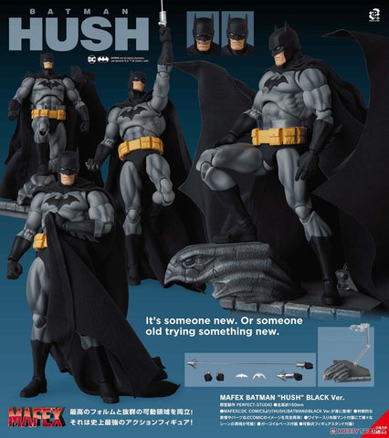 <SheetNo:81002/OrderPrice$530> No.126 蝙蝠俠Batman (Hash Black Ver)=Batman:Hash MAFEX