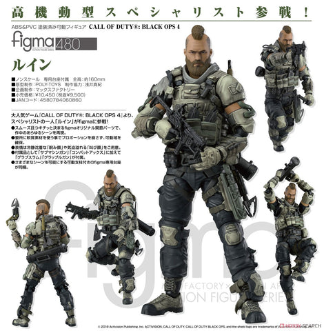 <SheetNo:61251/OrderPrice$684> No.480 Specialist Ruin(Call of Duty Black OPS 4)=figma
