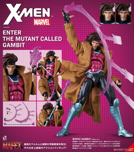<SheetNo:81119/OrderPrice$616> No.131 牌王Gambit (Comic Ver)=X-MEN MAFEX