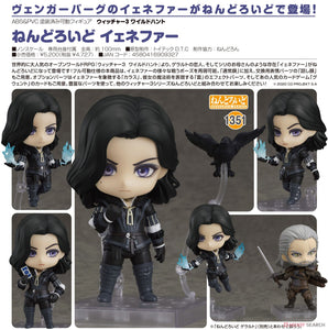 <SheetNo:61349/OrderPrice$321> No.1351 葉妮芙Yennefer(The Witcher 3:Wild Hunt)=GS土偶