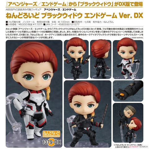 <SheetNo:61417/OrderPrice$525> No.1379DX 黑寡婦Black Widow(EndGameVer.DX)=GS土偶