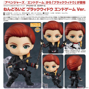 <SheetNo:61418/OrderPrice$309> No.1379 黑寡婦Black Widow(EndGameVer)=GS土偶