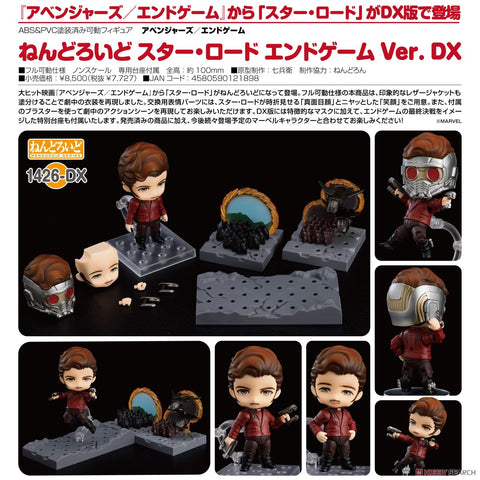 <SheetNo:61497/OrderPrice$525> No.1426DX 星爵Star Lord (EndGameVer.DX)=GS土偶