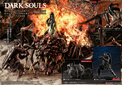 <SheetNo:32297/OrderPrice$665> 上級騎士&混沌魔女克拉格=Game Peace Collection DARK SOULS模型