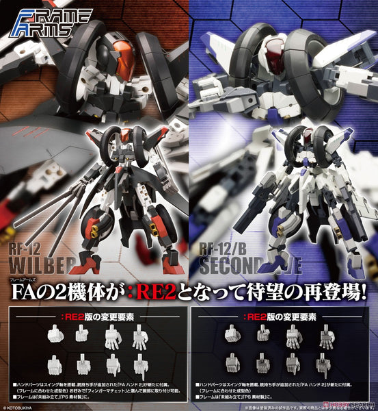 <SheetNo:20921&20922/OrderPrice$263&$275> RF-12 Wilber Nine :RE2 or RF-12/B Second Jive :RE2=FrameArms 1/100模型