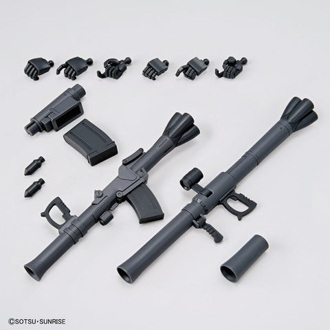<SheetNo:32366/OrderPrice$99> System Weapon Kit 009 (GB限定版)=1/144模型(GundamBase限定)