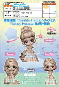 <SheetNo:41339/OrderPrice$95> (全3種set)Disney Princess 02=Twinkle StatueQ版扭旦