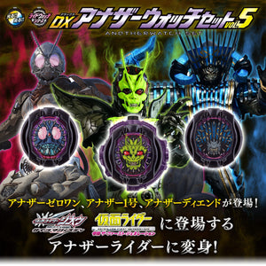 <SheetNo:31550/OrderPrice$193> DX Another Watch Set Vol.5 (全3種)=幪面超人DX