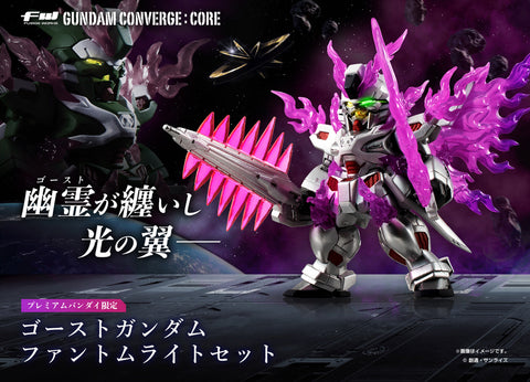 <SheetNo:31599/OrderPrice$268> XM-XX鬼魂高達Ghost Gundam Phantom Light Set=FW Gundam Converge盒玩