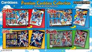 <SheetNo:32151-32154/OrderPrice各$115> Premium Carddass Collection=魔神英雄傳Carddass咭組