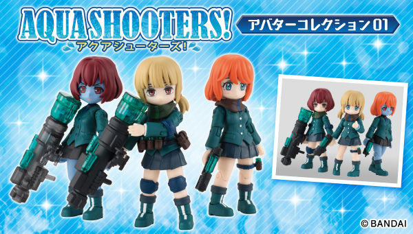 <SheetNo:32286/OrderPrice$699> (全8種) Avatar collection 01=扭旦Colletion×Aqua Shooters!