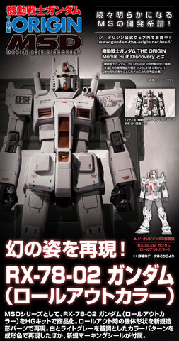 <SheetNo:32646/OrderPrice$249> (2次6月)RX-78-02 高達 Rollout Color Gundam The Origin版)=HG模型